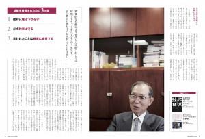 丹羽様P06-11 のコピー 3