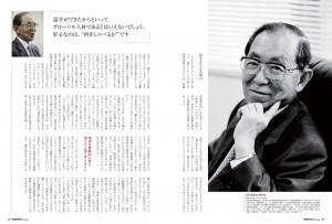 丹羽様P06-11 のコピー 2