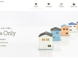 山口企画設計 WEBサイト