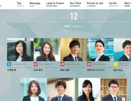 NTTコムウェア 採用サイト